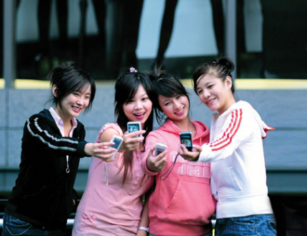 Infographic: Gen Y in China Digital Lifestyle
